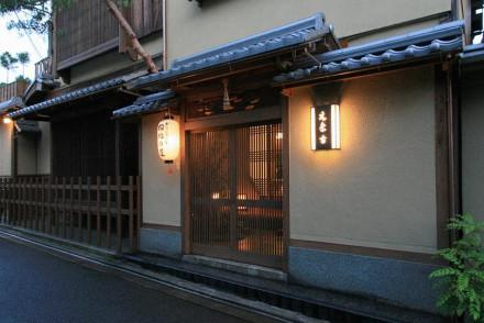Motonago Ryokan