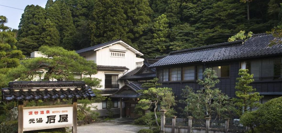 Photo of Motoyu Ishiya Ryokan