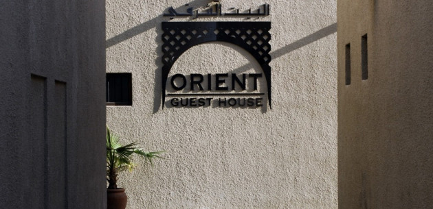 Photo of Orient Guest House