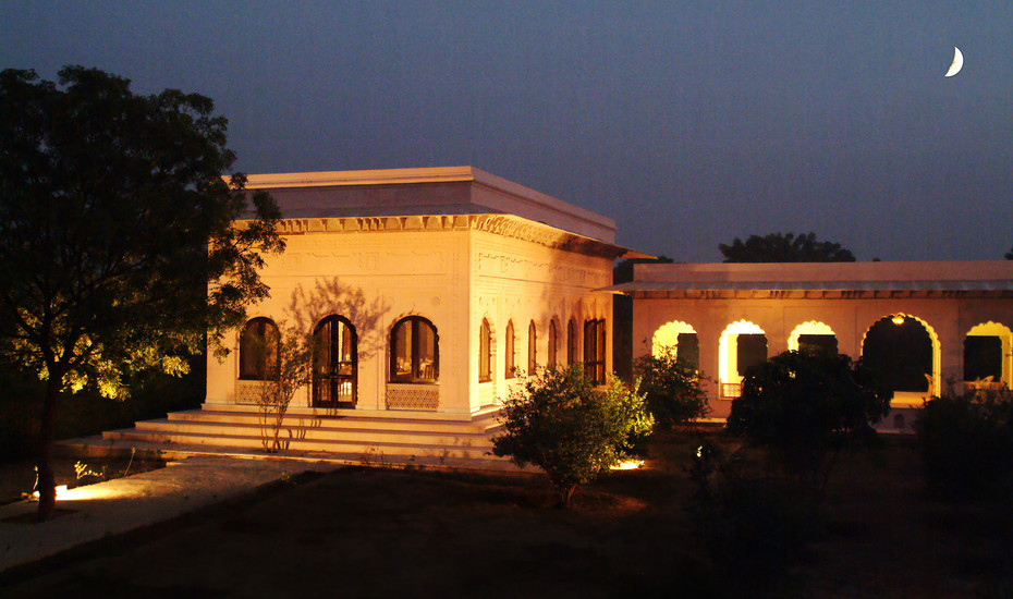 Photo of The Bagh