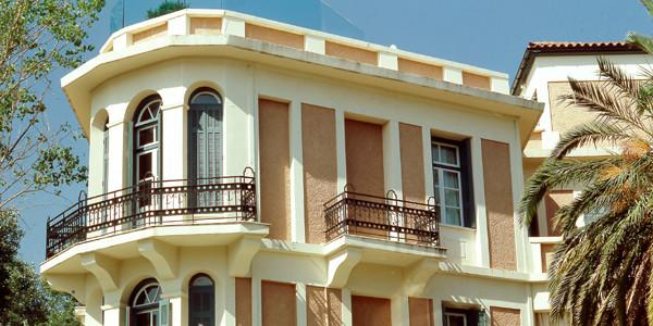 Photo of Kefalari Suites