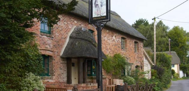 Photo of Museum Inn