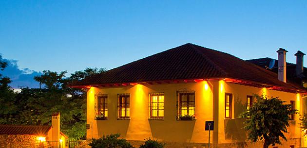 Photo of Hotel Kastro