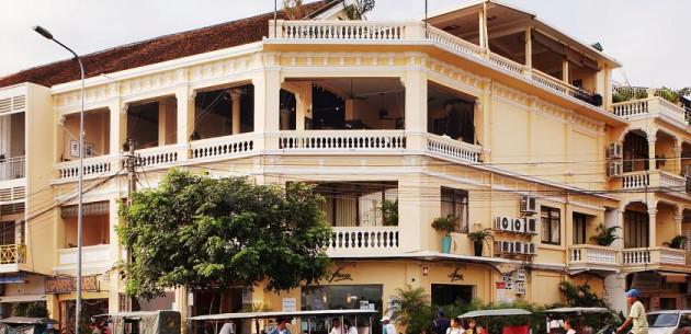 Photo of FCC Phnom Penh