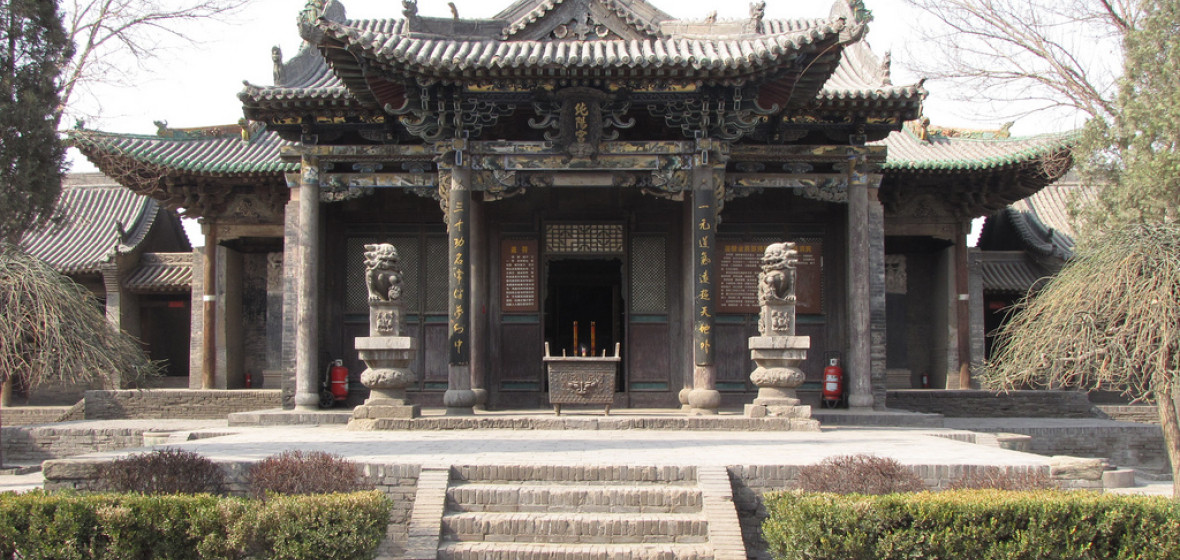 Photo of Pingyao
