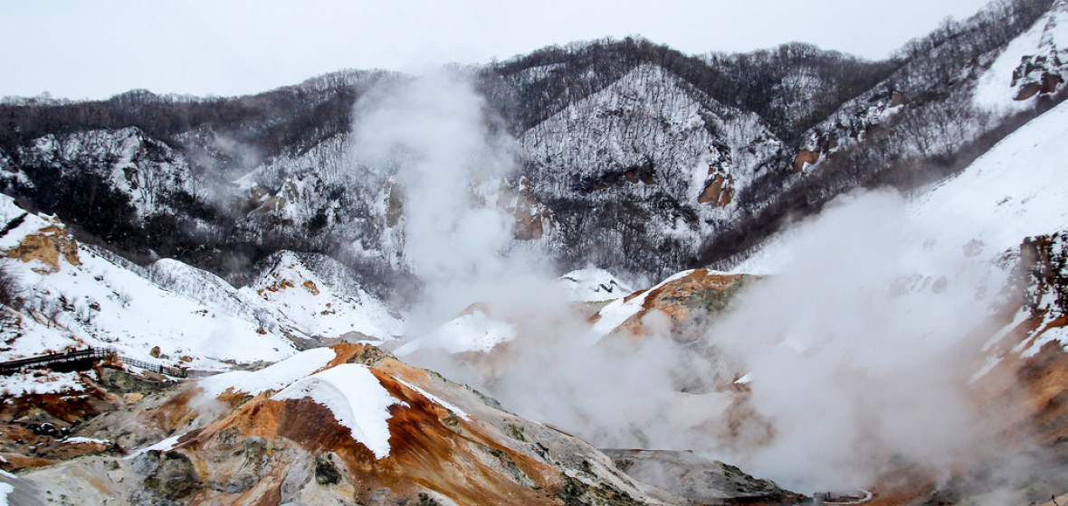 Photo of Noboribetsu