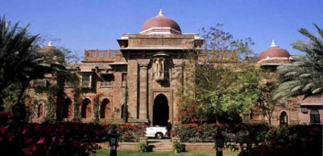 Photo of Ajit Bhawan Palace