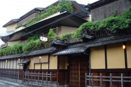 Hiiragiya
