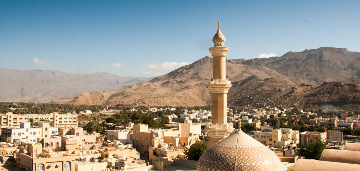 Photo of Nizwa