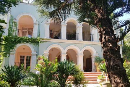 Babil Bahceleri Guest House