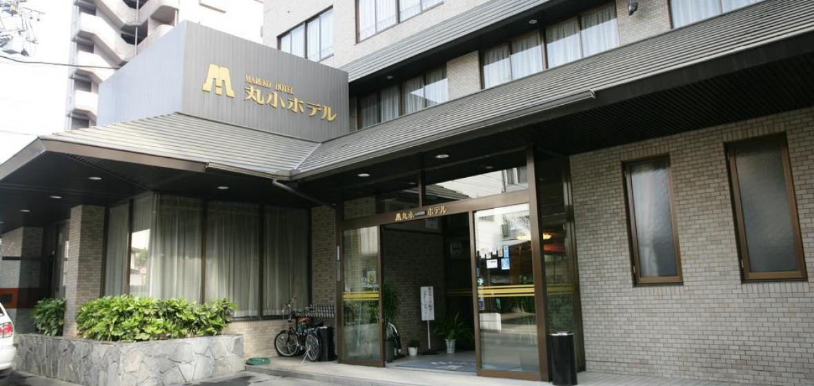Photo of Maruko Hotel