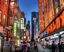 The 3 Best Hotels in Shinjuku, Tokyo