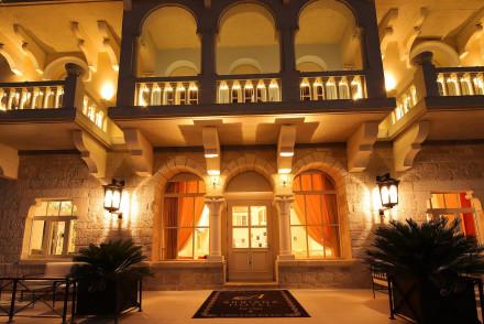Arbiana Heritage Hotel