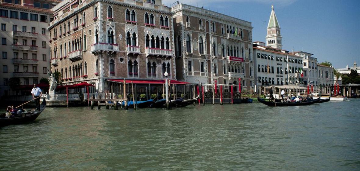 Photo of Bauer Il Palazzo