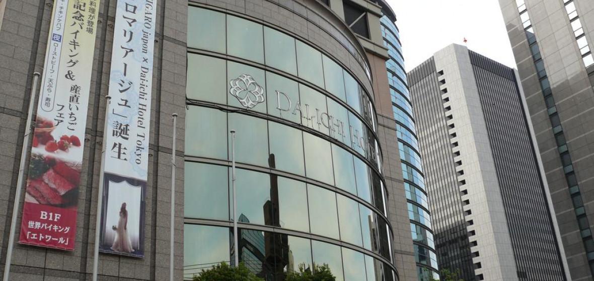Photo of Dai Ichi Hotel