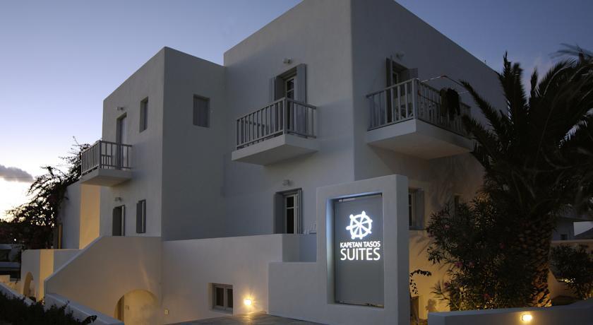 Photo of Kapetan Tasos Suites