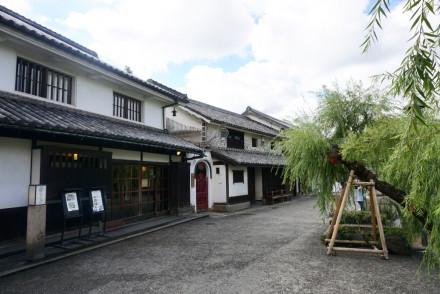 Ryokan Kurashiki