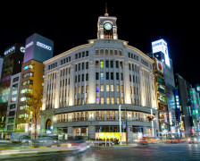 The 3 Best Hotels in Ginza, Tokyo